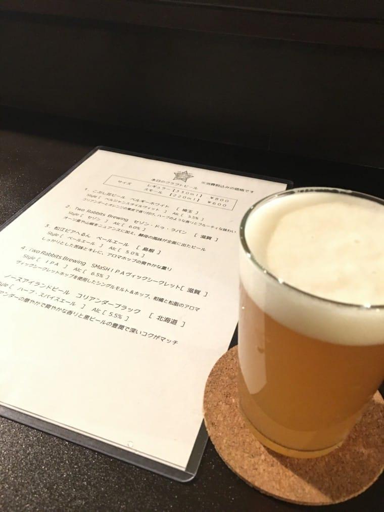 写真:Two Rabbits Brewing(滋賀) SMaSH IPA ヴィックシークレット