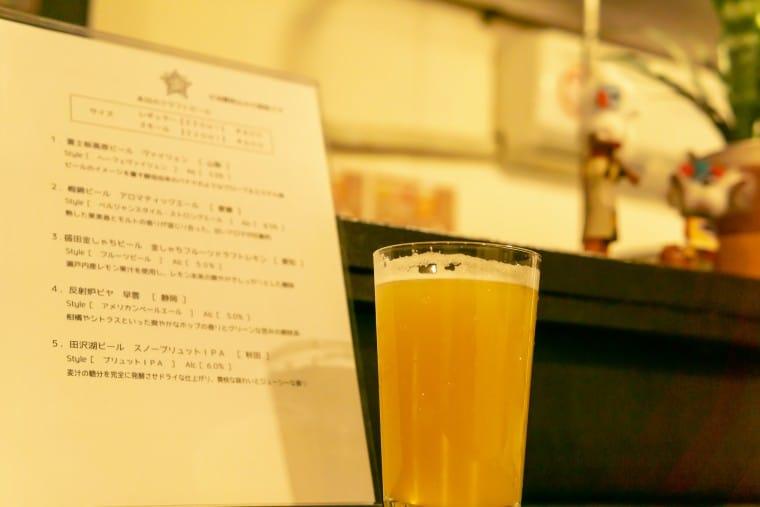写真:田沢湖ビール(秋田) スノーブリュットIPA
