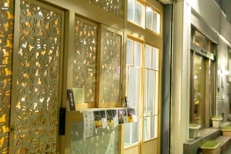 写真:東海道BEER川崎宿工場の入口