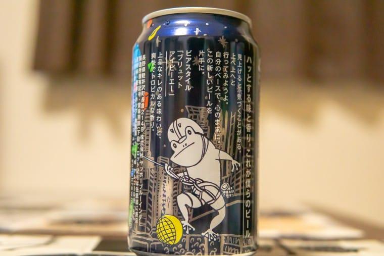 写真:満天クライマーの缶