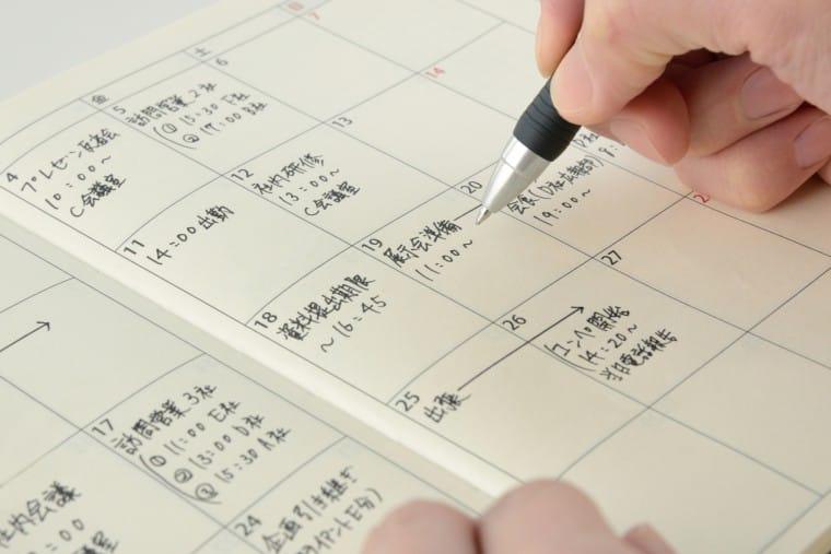 写真:予定表