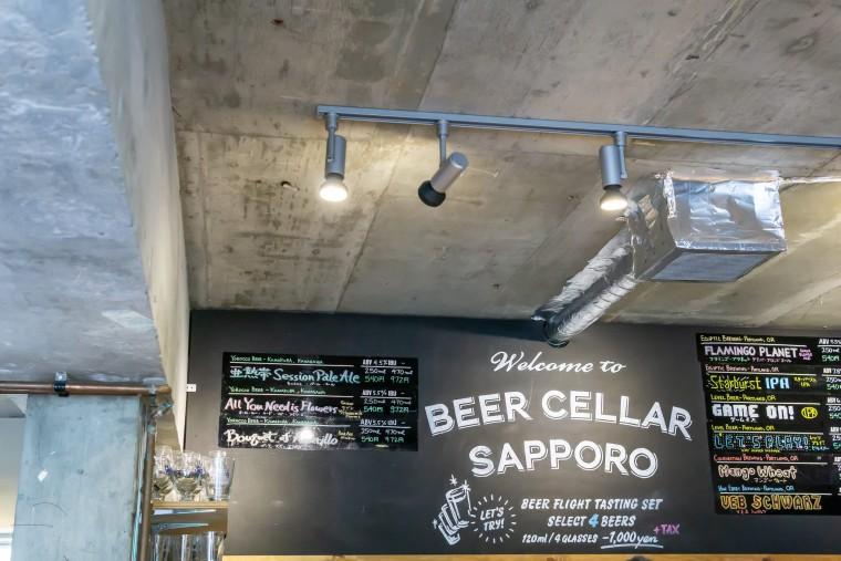写真:ビアセラーサッポロのメニュー
