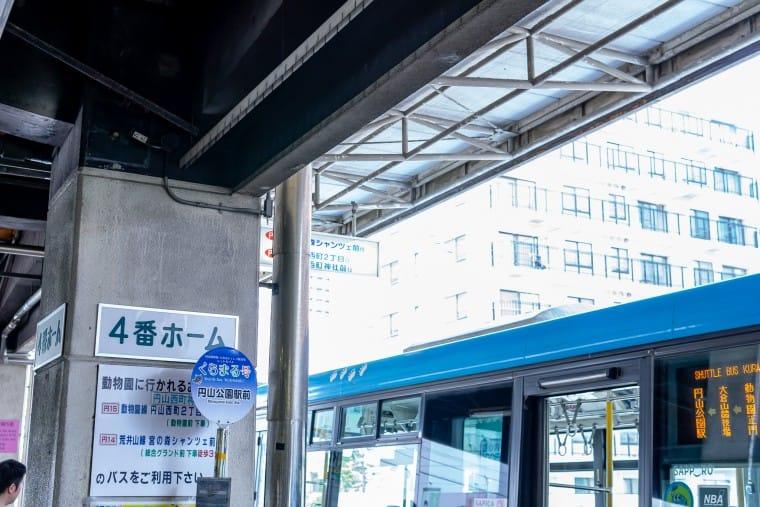 写真:円山公園駅路線バス乗り場