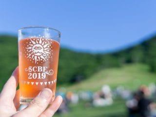 写真:城端麦酒のTropical Pink