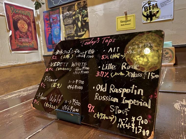写真:カラハナのビール