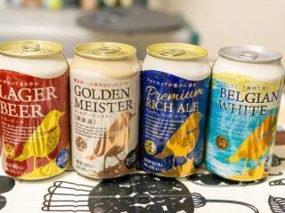 写真:DHCビール4缶飲み比べセット