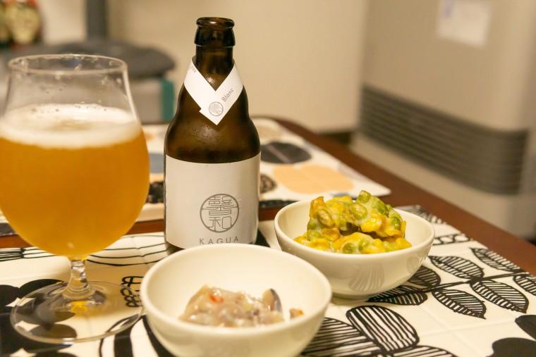 写真:KAGUAブランとニシンの切り込みと枝豆ととうもろこし揚げ