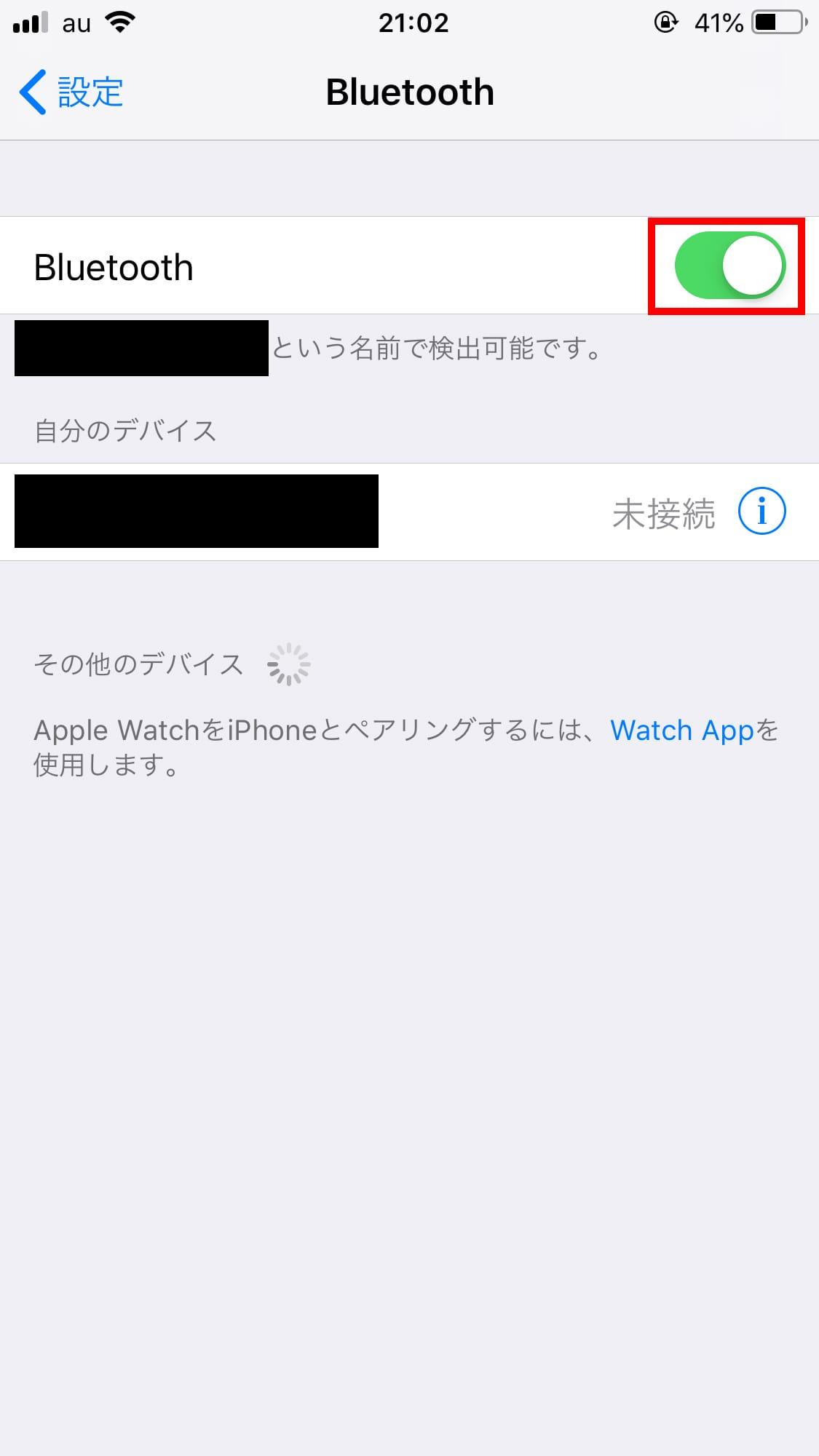 写真:iPhoneの設定画面