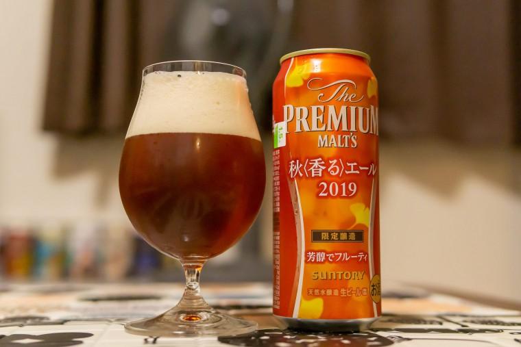 写真:シュピゲラウ ビールチューリップに注いだ香るエール