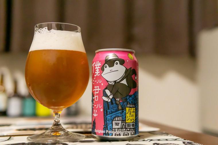 写真:僕ビール、君ビール。屋上のジョン