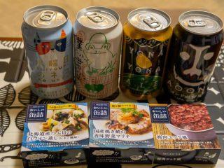 写真:明治屋のおいしい缶詰とヤッホーブルーイングのクラフトビール
