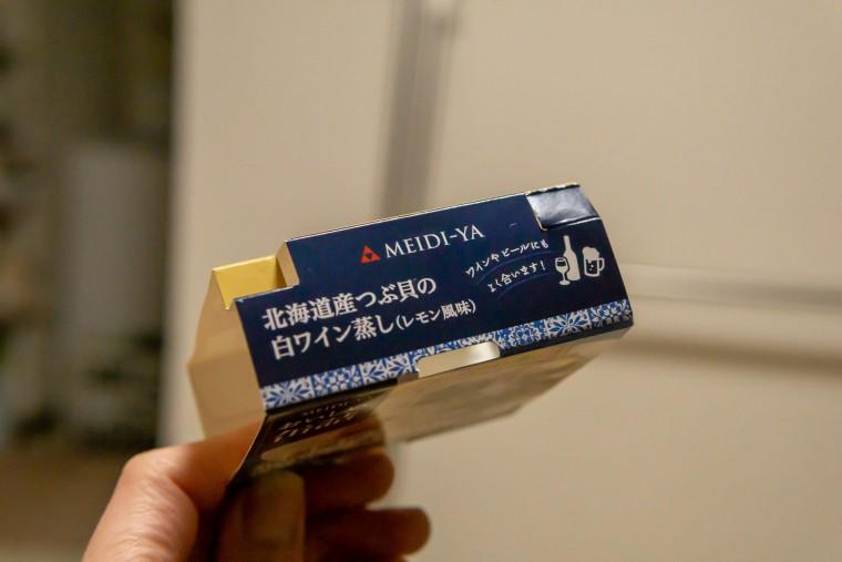 写真:北海道産つぶ貝の白ワイン蒸しの箱