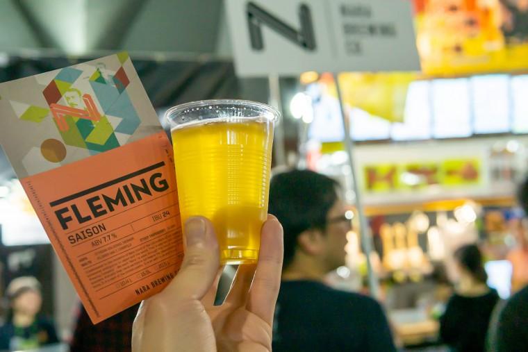 写真:JAPAN BREWERS CUP 2020のSサイズビール