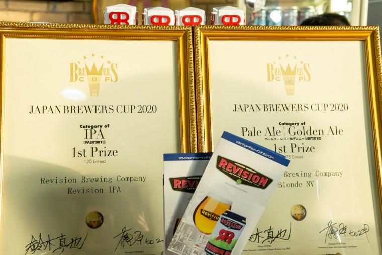 写真:JAPAN BREWERS CUP 2020で入賞したRevision Brewing Company