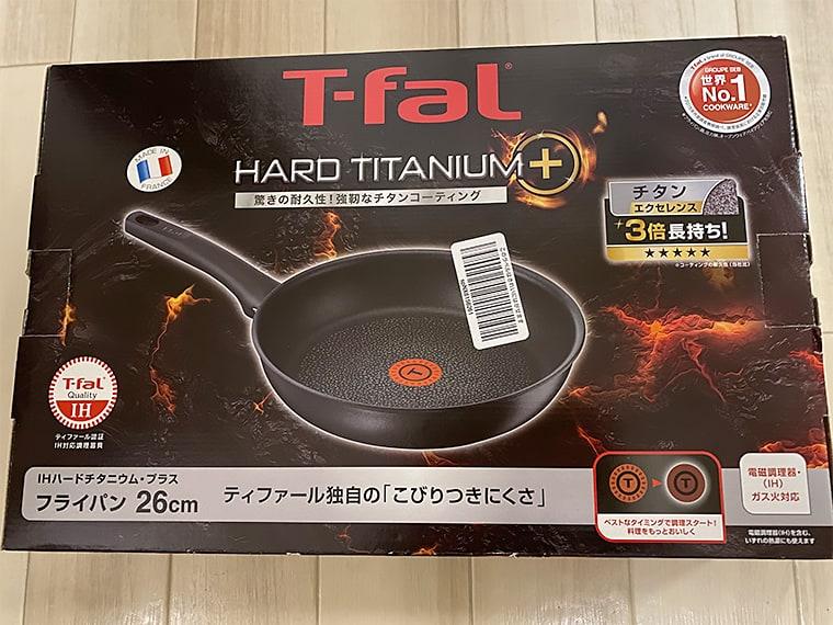 写真:ティファール IHハードチタニウム・プラス フライパンの箱
