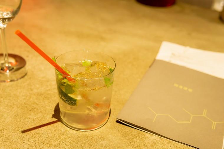 写真:大葉×山椒スパイスモヒート