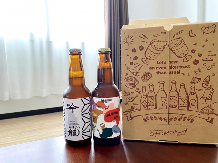 写真:オトモニで届いたクラフトビール